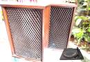 Sansui Model SP2500 - Vintage speaker